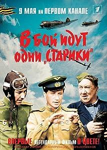 V boy idut odni 'stariki' Stanislav Rostotskiy