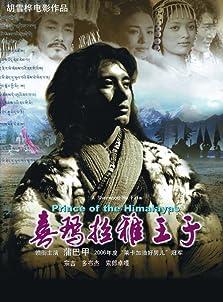 Prince of the Himalayas (2006)