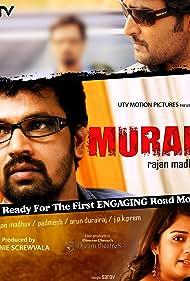 Muran (2011)