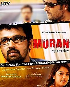 Movie downloads for mp4 Muran by Myshkin [480x640]
