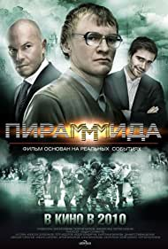 Fedor Bondarchuk, Aleksey Serebryakov, and Pyotr Fyodorov in PiraMMMida (2011)