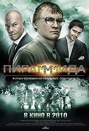PiraMMMida Poster