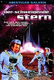 First Spaceship on Venus Poster