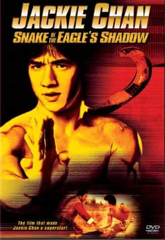 Snake in the Eagle's Shadow (1978)