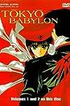 Tokyo Babylon (1992)