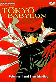 Tokyo Babylon Poster - TV Show Forum, Cast, Reviews