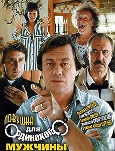 ipod movie downloads Lovushka dlya odinokogo muzhchiny Soviet Union [2k]