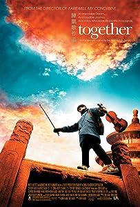 Watch online subtitles english movies He ni zai yi qi China [1020p]