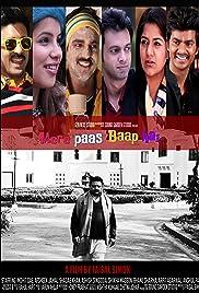 Mere Paas Baap Hai (Hindi)