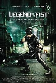 Legend Of The Fist The Return Of Chen Zhen เฉินเจินหน้ากากฮีโร่