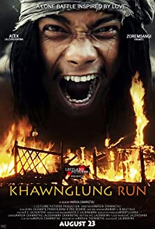 Khawnglung Run (2012)