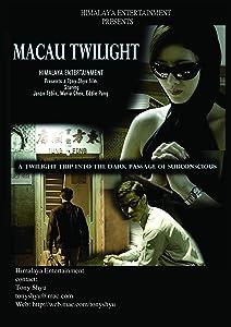 Movie downloading free Macau Twilight by none [[movie]
