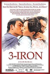 Downloads movie unlimited Bin-jip South Korea [480x854]