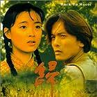 Gui tu (1995)