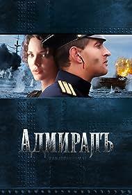 Konstantin Khabenskiy and Elizaveta Boyarskaya in Admiral (2008)