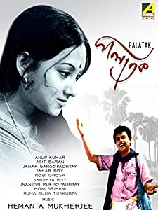 Watch hq divx movies Palatak by none [x265]