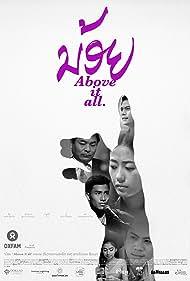 Noy (2015)