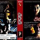 S.O.S. (1999)