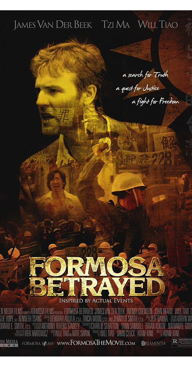 Subtitle of Formosa Betrayed