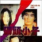 Ma tou da jue dou (1973)