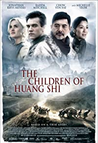 Primary photo for The Children of Huang Shi