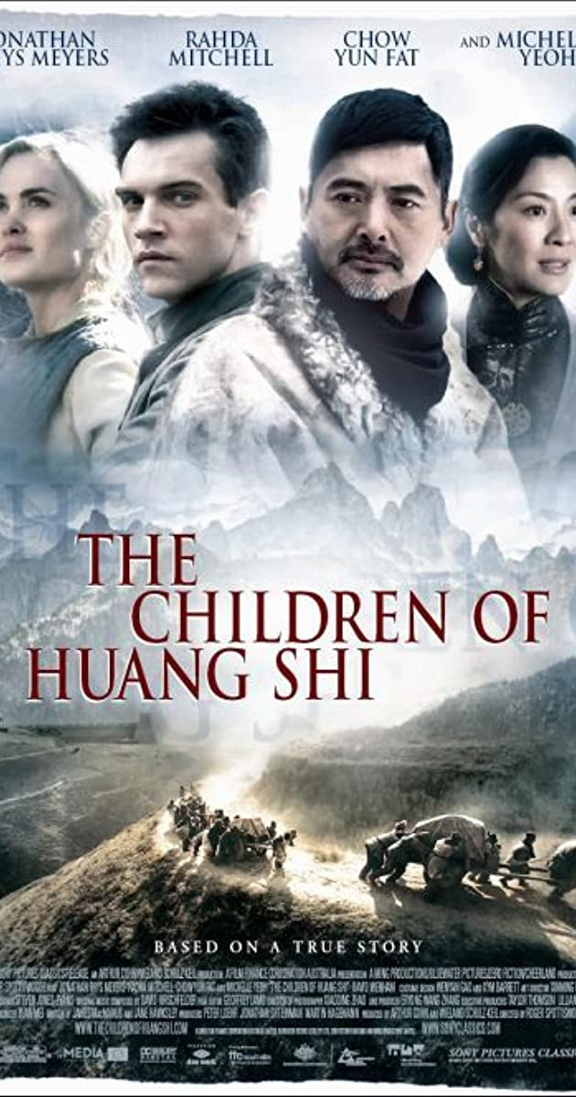 Subtitle of The Children of Huang Shi
