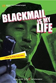 Blackmail Is My Business Poster