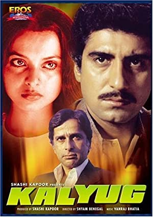 Shyam Benegal (story and scenario) Kalyug Movie
