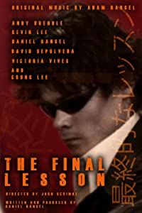Downloadable movies The Final Lesson USA [BRRip]