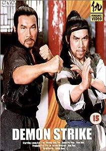 Watch free movie comedy Mao shan dao ren Taiwan [480x272]