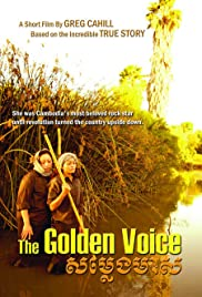The Golden Voice Poster