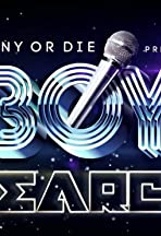 Funny or Die's Boy Search!