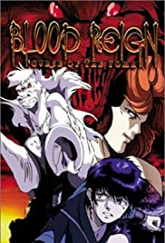 Blood Reign: Curse of the Yoma Poster - TV Show Forum, Cast, Reviews