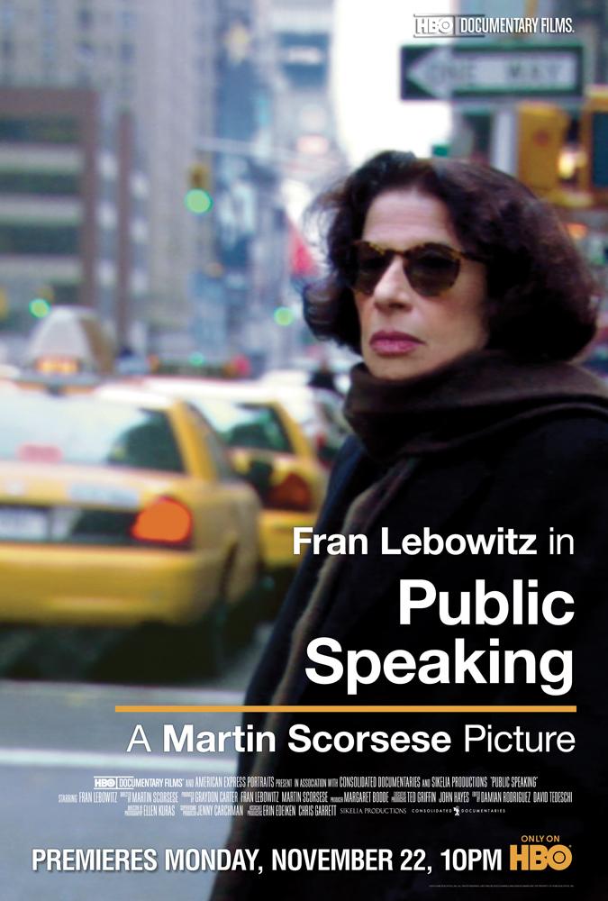 公眾演講劇照點擊放大