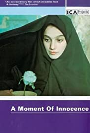 A Moment of Innocence Poster