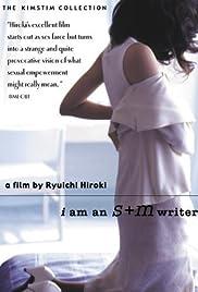 I Am an S+M Writer Poster