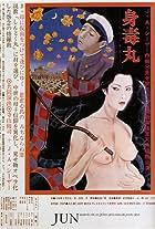 Shintokumaru