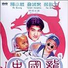 Shao-Wen Hao, Takeshi Kaneshiro, and Ashton Chen in Zhong Guo long (1995)