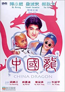 Download China Dragon full movie in hindi dubbed in Mp4