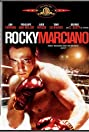 Rocky Marciano (1999) Poster