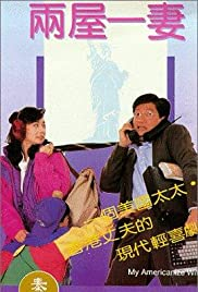 My Americanized Wife Poster