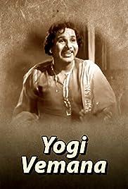 Yogi Vemana Poster