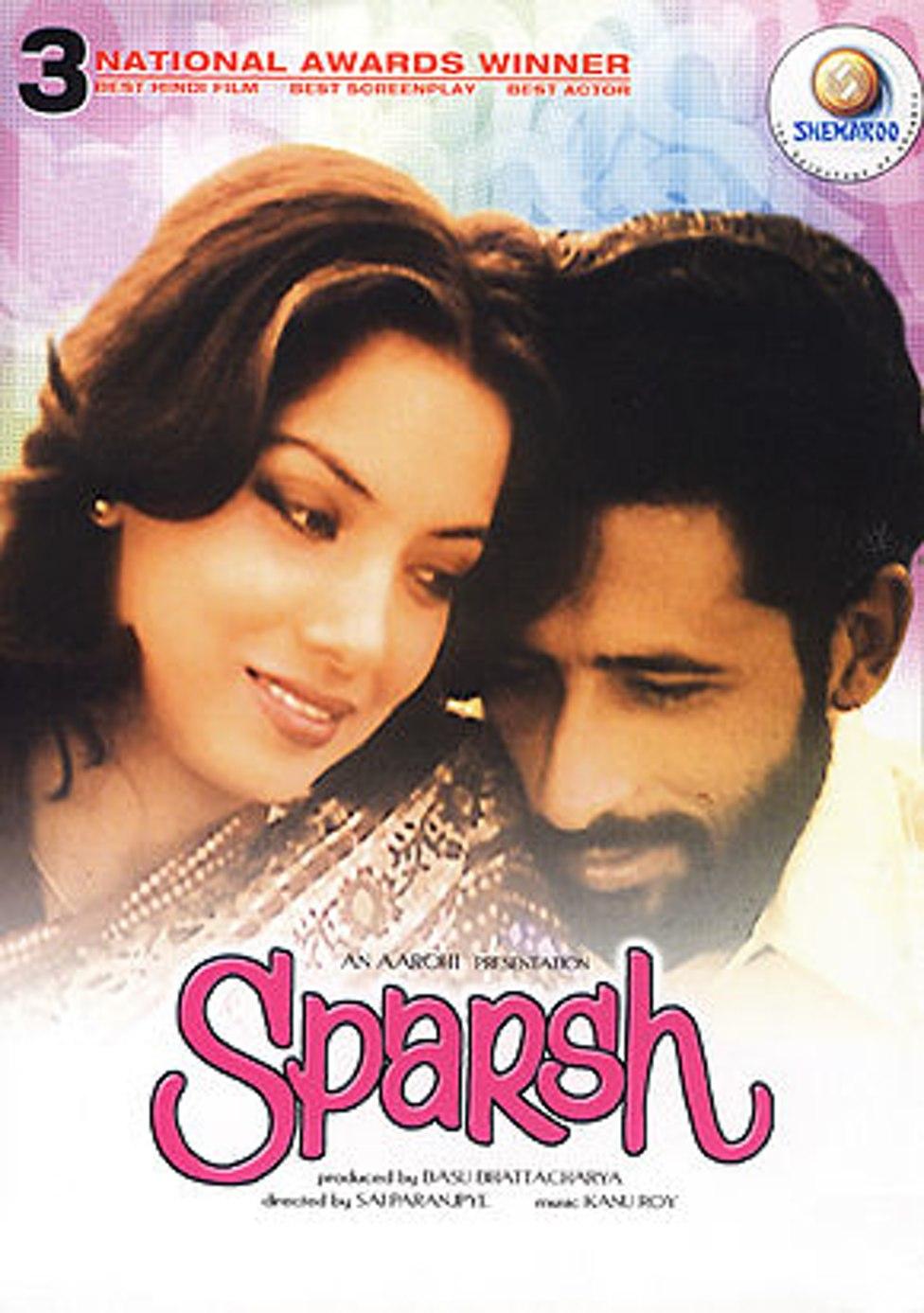 Sparsh (1980) - IMDb