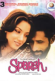Sparsh (1980) Poster - Movie Forum, Cast, Reviews