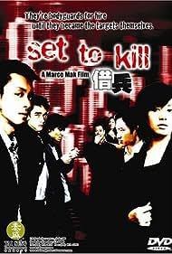 Tse bing (2005)