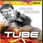 Tyubeu (2003)