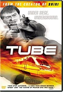 All movies 3gp download Tyubeu South Korea [Avi]