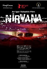 Primary photo for Nirvana