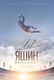 Lev Yashin. The Dream Goalkeeper Poster
