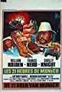 21 Hours at Munich (1976) Poster